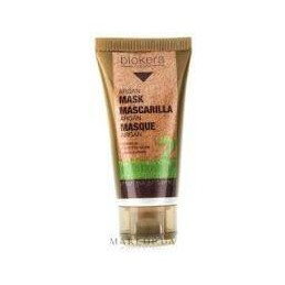 Argan mask - With wheat...