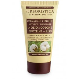 HAND & NAILS CREAM with Cotton Oil & Rice Proteins